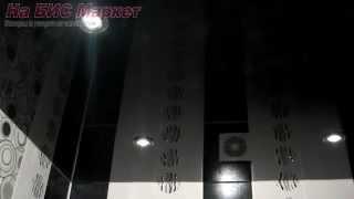 Глянцевый натяжной потолок (глянец коричневый, черный, двухуровневый): фото, Кривой Рог(Звоните: (067) 93-604-93 - Кривой Рог - натяжные потолки Смотрите подробнее на сайте http://nabisinfo.com/publ/75 В этом видео..., 2015-02-20T08:39:50.000Z)