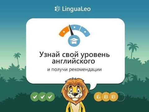 знакомства целью изучения англииского языка
