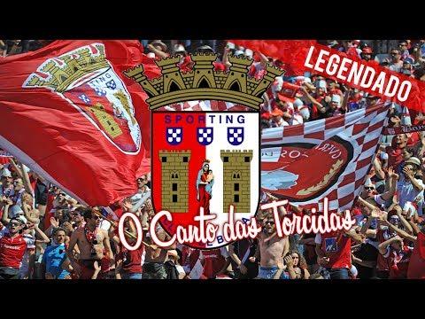 Força Braga - SC Braga (POR) [Legendado (EN/PT)]