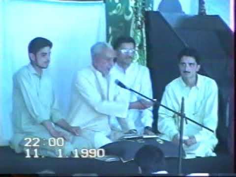 Soz Khwan Syed Saeed Haider Zaidi & (Grandson Of Saeed Haider Zaidi)