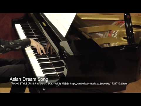Asian Dream Song 久石讓
