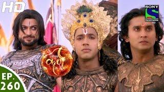 Suryaputra Karn - सूर्यपुत्र कर्ण - Episode 260 - 3rd June, 2016