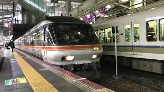 海ナコ キハ85系 4両編成 特急ひだ 回送 東海道線 大阪駅発車 2017/12/09