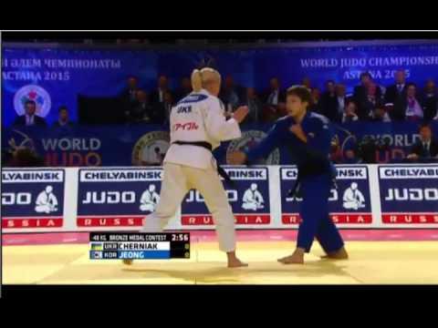Judo Worlds 2015 Jeong's Kata guruma