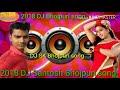 Ringtone Bhojpuri chhalakata Hamro jawaniya Ye Raja Pawan Singh ringtone super Kajal raghwani Pawan
