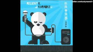 Relient K - Baby [Justin Bieber Cover] K Is For Karaoke EP 2011