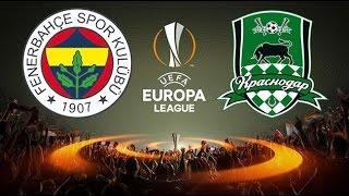 ФЕНЕРБАХЧЕ - КРАСНОДАР 1:1  | Лига Европы УЕФА 2016/17 | 1/16 финала | Обзор матча 22.02.2017
