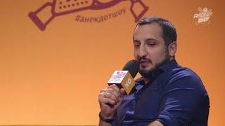 Анекдот Шоу: Арарат Кещян про веселых девушек