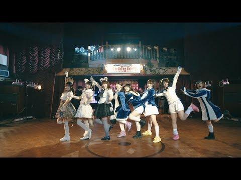 「乗ってけ!ジャパリビート / どうぶつビスケッツ×PPP」MUSIC VIDEO(けものフレンズ2)