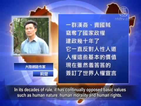 Angela Merkel Talks Human Rights at Tsinghua University