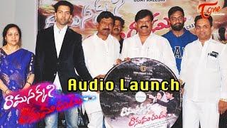 Ramasakkani Rakumarudu Movie Audio Launch   Uday, Sapna