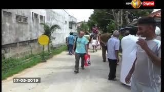 News 1st பாகிஸ்தான், ஆப்கானிஸ்தான் அகதிகள் பூந்தோட்டம் புனர்வாழ்வு நிலையத்திற்கு மாற்றம்