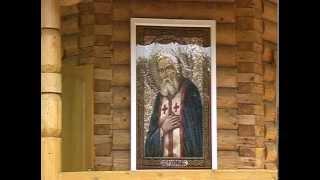 Святые источники земли Дивеевской(, 2013-06-26T11:45:46.000Z)