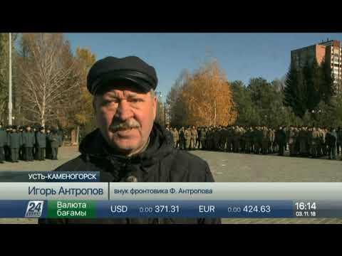 Останки казахстанского фронтовика перезахоронят на родине