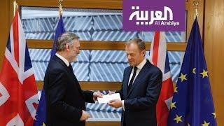 بدء الاجراءات الرسمية للطلاق البريطاني من الاتحاد الأوروبي