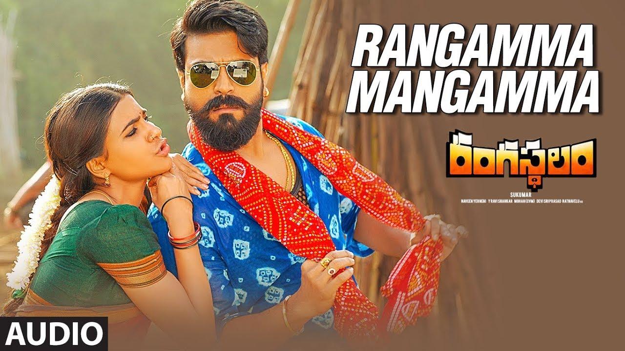 rangasthalam movie songs download naa songs