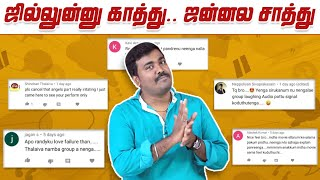 Reading weird comments | Comments Kastangal | Kichdy