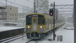 西武鉄道2083F 各停西武新宿行 所沢到着