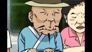 [컬투쇼2차UCC] 할아버지의 기나긴 하루-오은영