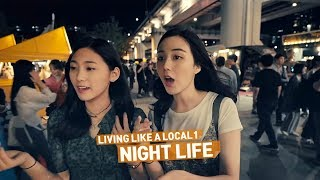 [Viral 03: Living Like a Local 1_Nightlife]
