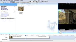 Как обрезать видео в программе Windows Movie Maker
