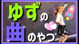 【踊ってみた】無重力シャトル アイドルマスターシンデレラガールズ【踊ってみた】