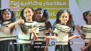 اغنية مهما قلنا اطفال ومواهب Mp3