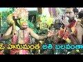 ఓ హనుమంత అతి బలవంతా - Ayyappa Bhajanalu - Ayyappa Devotional Songs 2018