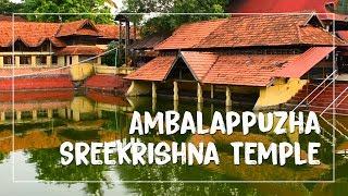 Ambalappuzha Sreekrishna Temple   Kerala Temples