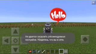 Как приручать животных в minecraft 0.15.0