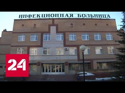 Россияне с лайнера Diamond Princess прибыли в Казань, им предстоит карантин - Россия 24