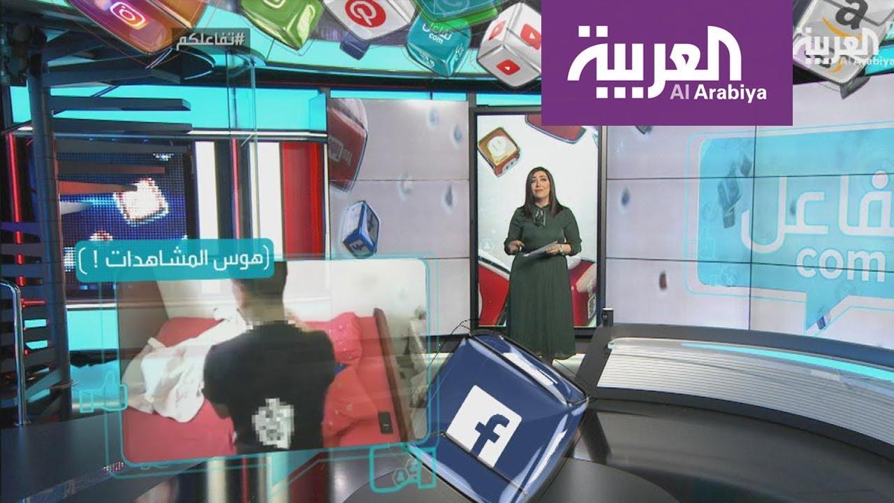تفاعلكم: استياء من مصري ضرب زوجته لتنفيذ مقلب