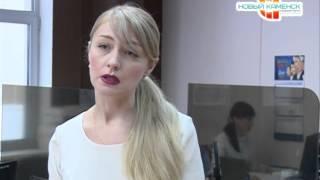 Обзор сайта МФЦ г. Волгодонска и программы формирования справок о составе семьи (Редакция 2016)