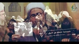 سماحة الشيخ مصطفى الموسى |  يالحسن خويه ضعف حيلي وثقل هم القلب