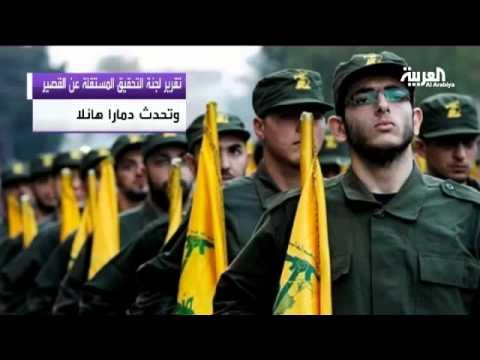 تقرير دولي يتهم حزب الله بارتكاب جرائم حرب في سوريا Youtube