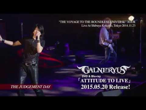 【Trailer】GALNERYUS 「ATTITUDE TO LIVE」