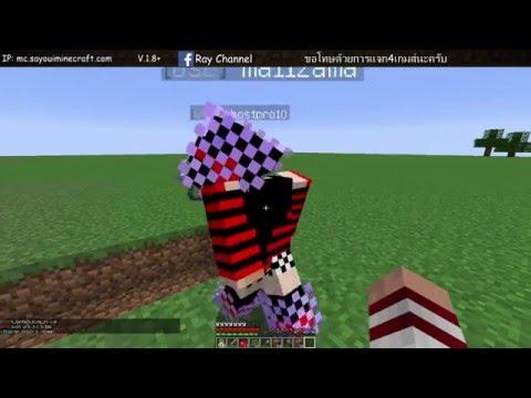 [Live]Minecraft แจกเกมส์เพื่อขอโทษครับ EP.2 | 7/3/59