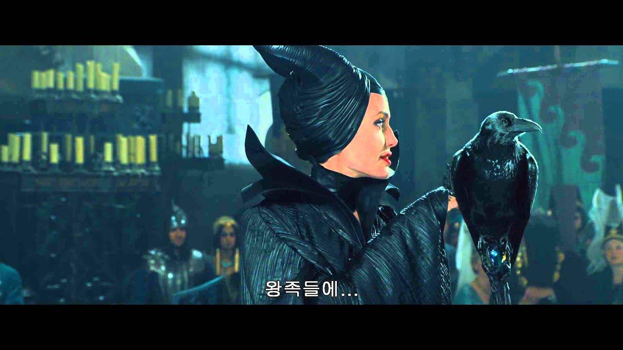 말레피센트 Maleficent 2014 Bluray 4k 2160p Hd X265