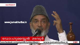 Dr Hussain Madavoor  04.05.18