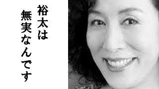 高畑淳子さんは息子の高畑裕太さんを溺愛しすぎて。。 【チャンネル登録...