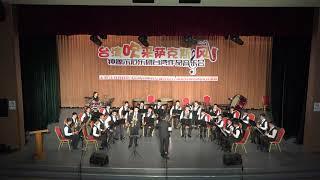 台灣吹來薩克斯風:4首協奏曲