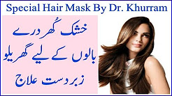 Totkay Hi Totkay- How to Get Soft & Silky Hair