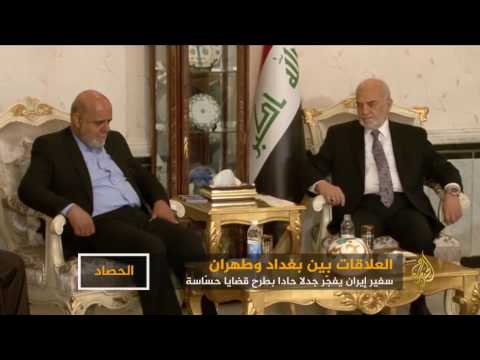 ملفات حساسة في العلاقات بين العراق وإيران  - نشر قبل 8 ساعة