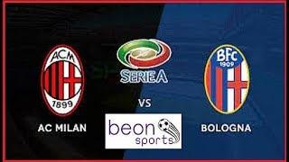 مباراة ميلان وبولونيا بث مباشر اليوم