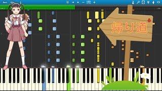 化物語「まよいマイマイ」opの帰り道です。 初投稿です。 かみまみたXp 化物語OP「帰り道」ピアノ ツイッター→https://twitter.com/dorimoty.