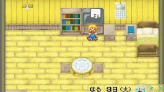TCRF - (Harvest Moon MFOMT) It's 4:44 and time for the news