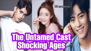 The Untamed Drama Cast Real Ages 2019 | Chinese Drama | The Untamed | FK creation