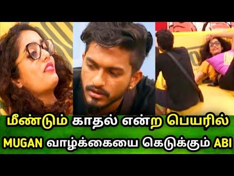 Bigg Boss 3 Tamil | 7th August 2019 Promo 2 | Day 45 EP 46 | Bigg