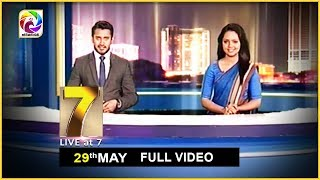 Live at 7 News – 2019.05.29 Thumbnail