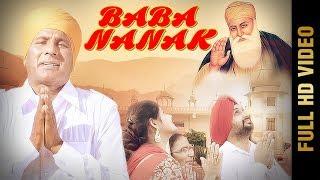 Baba Nanka (Full Song) | G Sharmila | Gurpurab Special | New Punjabi Songs 2017